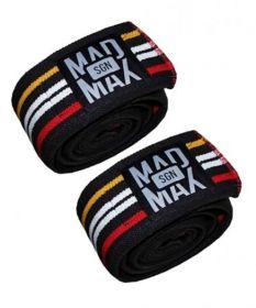 Бинт наколенный Mad Max Knee Bandages MFA292 (S)