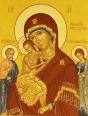 Трех радостей икона Божией Матери (рукописная)