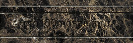 B022-3 Emperador Dark Бордюр мрамор (100х305х10 мм)  (NATURAL)