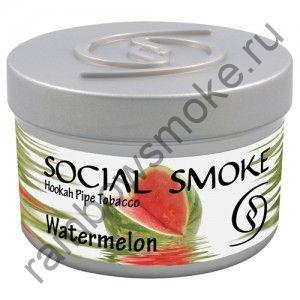 Social Smoke 250 гр - Watermelon (Арбуз)