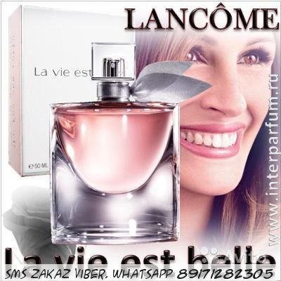 Lancome La Vie Est Belle парфюмерная вода