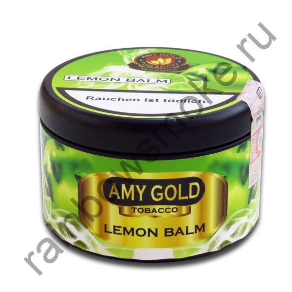 AMY Gold 200 гр - Lemon Balm (Лимонная Мята)