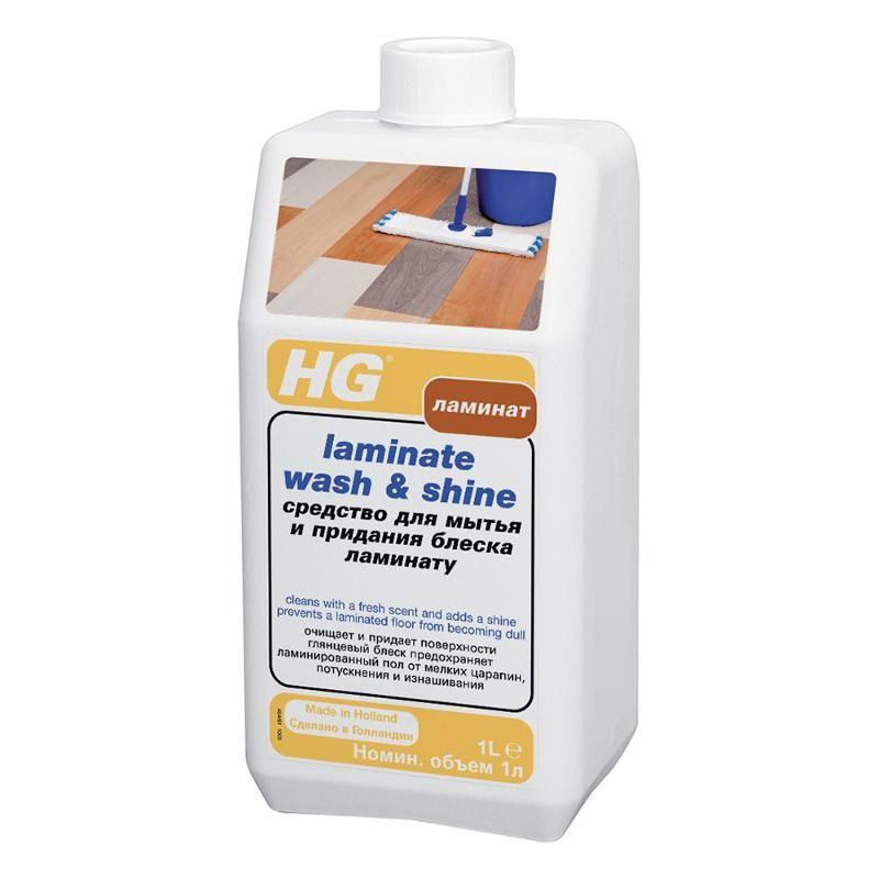 HG Средство для мытья и придания блеска ламинату.