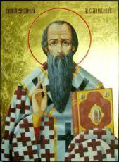 Икона Василий Великий (рукописная)