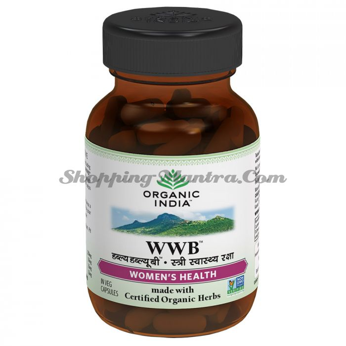 WWB капсулы для женского здоровья Органик Индия / Organic India WWB Capsules