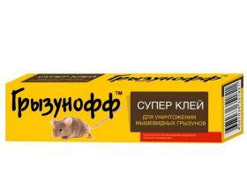 """Супер-клей """"Грызунофф"""" 135 г. для отлова грызунов и насекомых."""