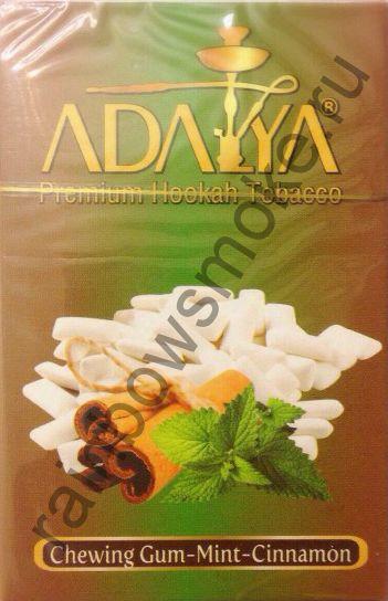 Adalya 50 гр - Gum-Mint-Cinnamon (Жевательная Резинка с Мятой и Корицей)