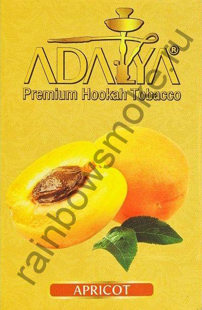 Adalya 50 гр - Apricot (Абрикос)