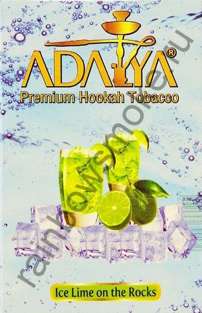 Adalya 50 гр - Ice Lime On The Rocks (Ледяной Лайм)