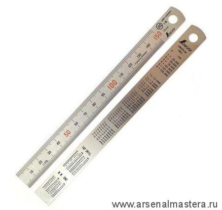 Стальная премиум линейка матовая (шкала - в мм) Shinwa 600 мм Sh 13021 М00010166