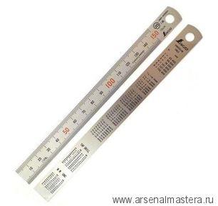 Стальная премиум линейка матовая (шкала - в мм) Shinwa 1000 мм Sh 13048 М00010167