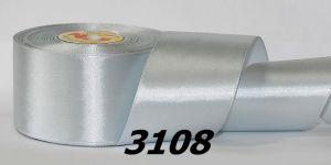 Атласная лента, ширина 12 мм, 32,5 метра (+-0,4м), Арт. АЛ3108-12