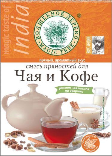 ВД Смесь пряностей для чая и кофе 30 г
