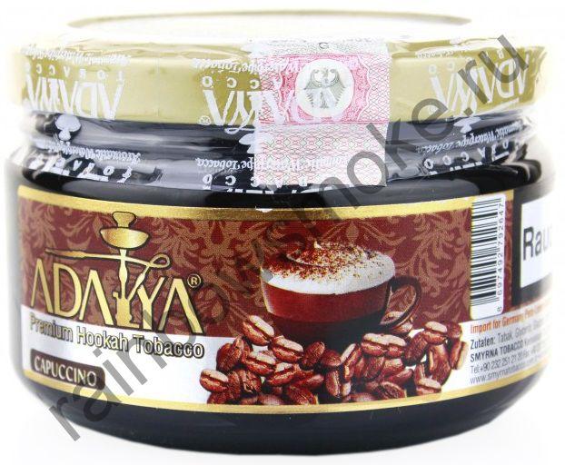 Adalya 250 гр - Capuccino (Капучино)