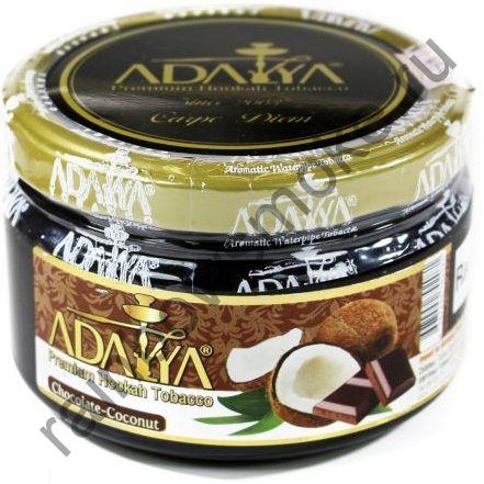 Adalya 250 гр - Chocolate with Coconut (Шоколад с Кокосом)