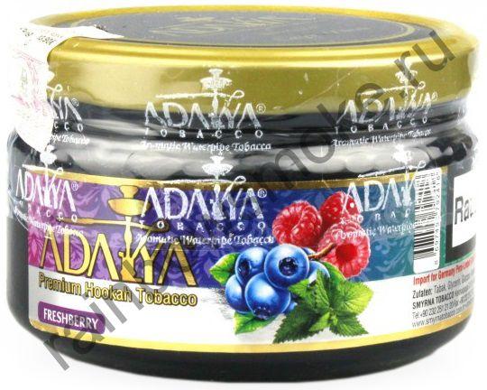 Adalya 250 гр - Freshberry (Черника, Малина и Мята)