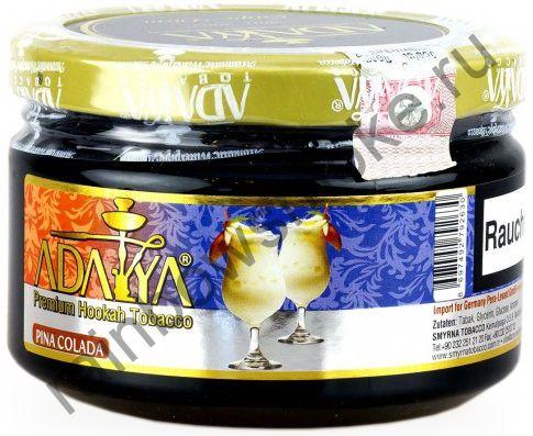 Adalya 250 гр - Pina Colada (Пина Колада)