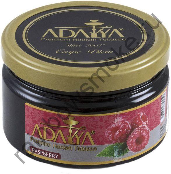 Adalya 250 гр - Raspberry (Малина)
