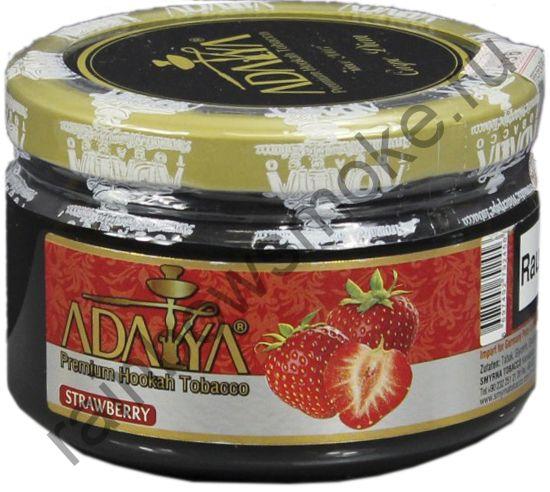 Adalya 250 гр - Strawberry (Клубника)