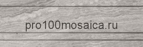 B032-3 Бордюр мрамор (100х305х10 мм) (NATURAL)