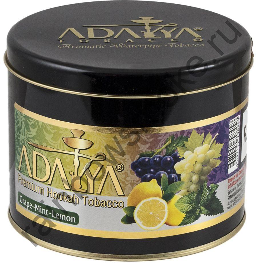 Adalya 1 кг - Grape-Mint-Lemon (Виноград с Лимоном и Мятой)