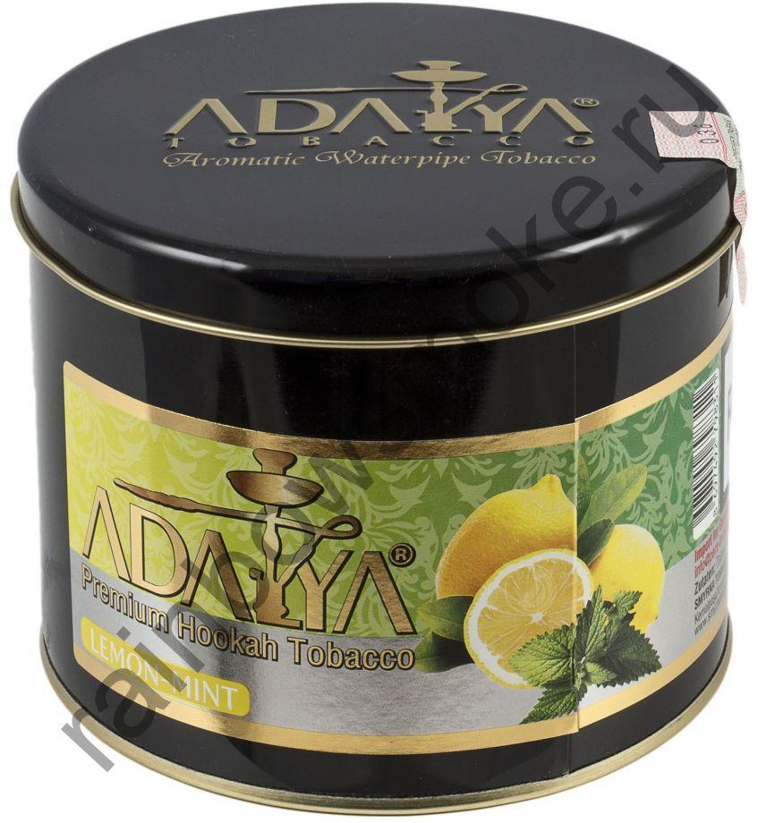 Adalya 1 кг - Lemon-Mint (Лимон и Мята)