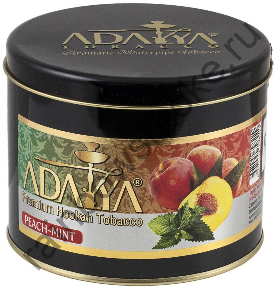 Adalya 1 кг - Peach-Mint (Персик с Мятой)