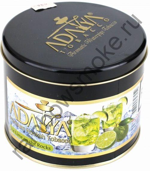 Adalya 1 кг - Ice Lime On The Rocks (Ледяной Лайм)