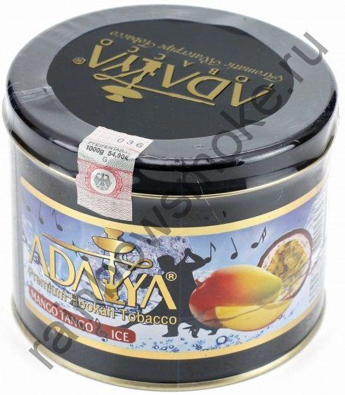 Adalya 1 кг - Mango Tango Ice (Манго Танго Айс)