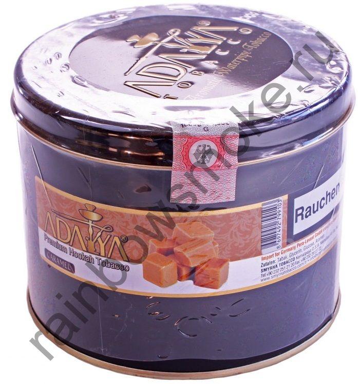 Adalya 1 кг - Caramel (Карамель)