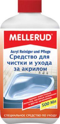 Немецкое средство для акрила, гидромассажа, душевой кабины, хрома и стали Меллеруд (Mellerud)
