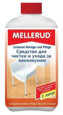 Немецкое средство для линолеума для первичной обработки и ежедневной чистки Меллеруд (Mellerud)