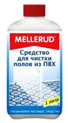 Немецкое средство для чистки от жира, воска, грязи полов из ПВХ, искусственных материалов, линолеума Меллеруд (Mellerud)