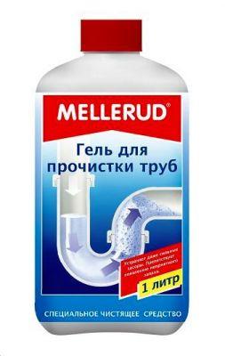Немецкий высокоэффективный гель для прочистки обычных и пластиковых труб Меллеруд  (Mellerud)