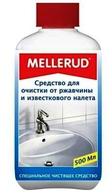 Немецкое средство сантехники от ржавчины и известкового налета Меллеруд (Mellerud)