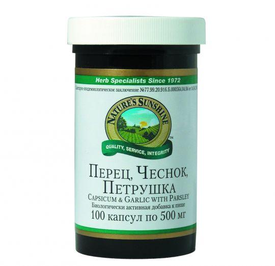 Capsicum & Garlic with Parsley (Перец, Чеснок, Петрушка)