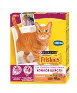 Friskies Сухой корм для контроля образования комков шерсти Курица/овощи (300 г)