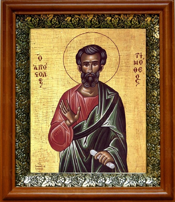 Тимофей, апостол (19х22), светлый киот