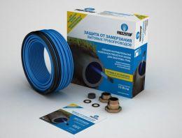 Комплект для обогрева труб кабель Freezstop Inside-10-20