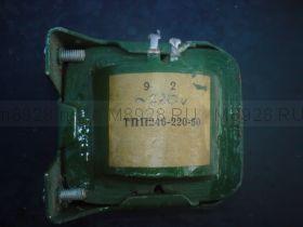 Трансформатор ТПП 246
