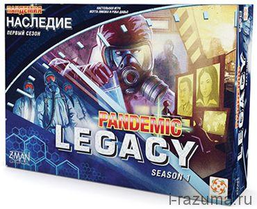 Пандемия Наследие (Legacy)