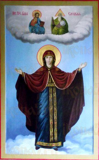 Елецкая Аргамаченская (рукописная икона)