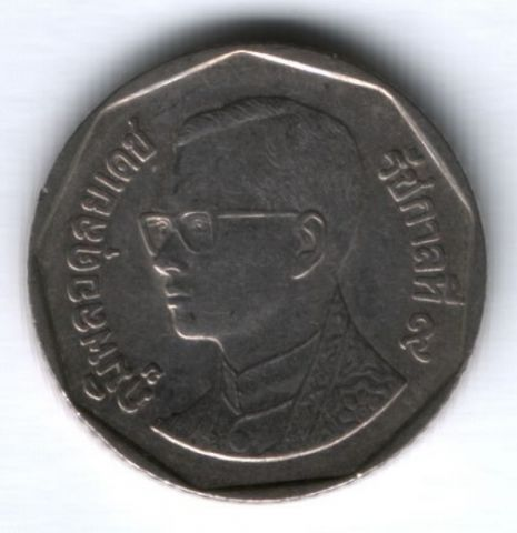 5 бат 1988-2009 гг. Тайланд