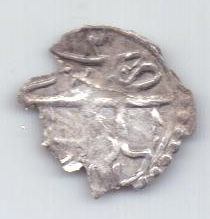 1 пара 1171 г. Турция. Османская Империя