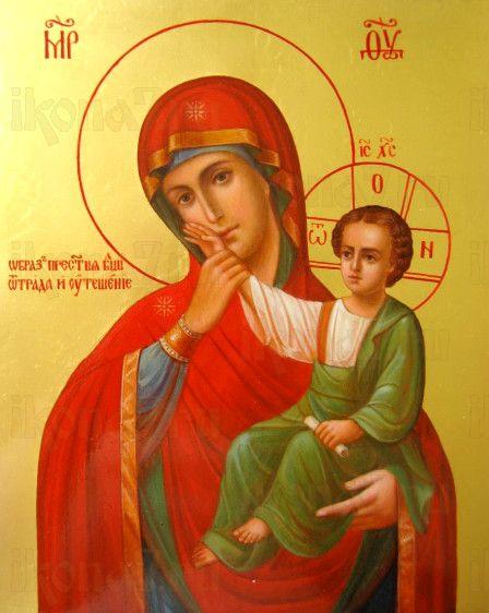 Отрада и Утешение (рукописная икона)