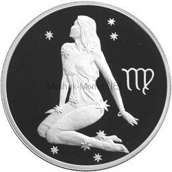 2 рубля 2002 г. Дева