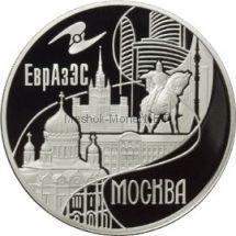 3 рубля 2008 г. Москва