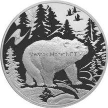 3 рубля 2009 г. Медведь