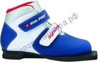 Ботинки лыжные SPINE Kids Pro 399/1 синт. NN75