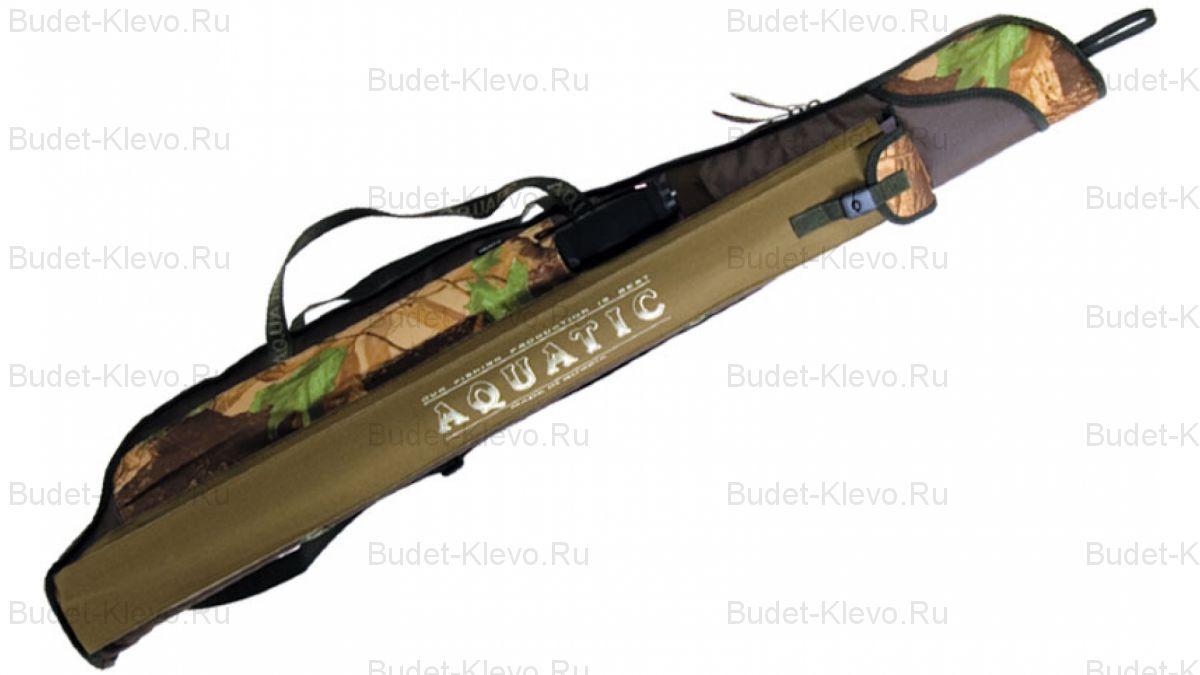 Чехол мягкий для удочек AQUATIC Ч-01